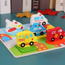 Childrens Wooden Cartoon Anime Assembly,3D jigsaw Puzzles Toys,Animal Insects Vegetables Fish Car 6 set,Wood puzzle Educational