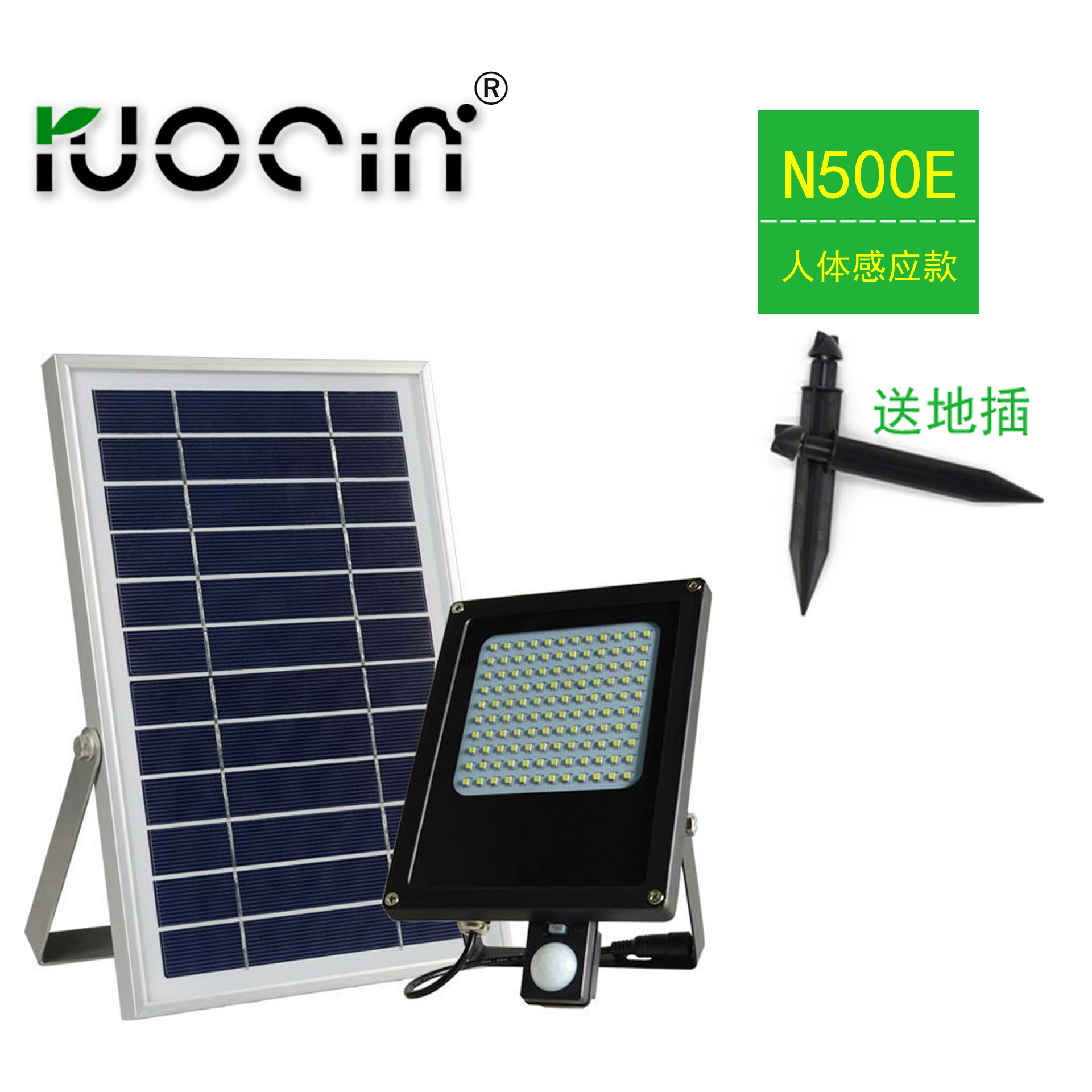 Rural human body induction lamp 15 wled solar street lamps light highlight household solar floodlight rural household endowment and poverty