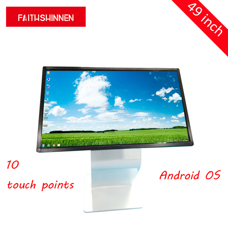 49 infrared touch screen all in one kiosk Android system floor stand silver shipping cost included shipping cost