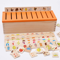 Montessori Early Kids Educational Toy Wooden Creature Puzzles For Children Intelligence Learning Puzzle Brinquedos W062