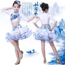 Платье для латинских танцев для девочек; детская одежда для бальных танцев с блестками; Современная Одежда для танцев; Детские вечерние костюмы для джазовых танцев; одежда для сцены в народном китайском стиле