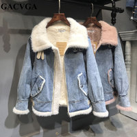 GACVGA 2018 winter lambswool women jacket and coats brand clothing denim jacket Fashion jeans jacket thick warm spring outwear