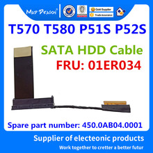 MAD DRAGON бренд солнечные жесткий диск SATA HDD жесткий диск Кабельный разъем кабель для lenovo Thinkpad T570 T580 P51S P52S 450.0AB04.0001 01ER034