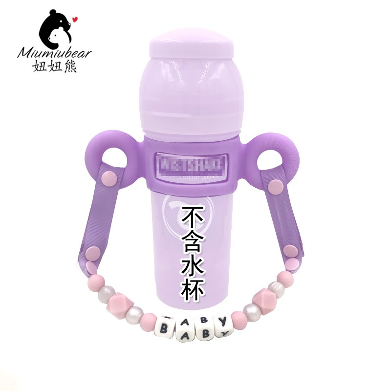 Portable Anti-drop Sling Holder Hand-held Chain For Baby Bottle Or Sippy Cup Made With Beads Customized For Baby Name