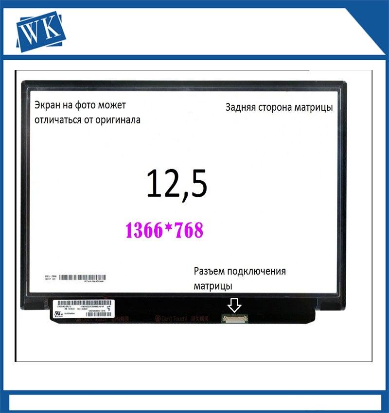 Livraison Gratuite B125XTN01.0 HB125WX1-200 LP125WH2-TPH1 12.5