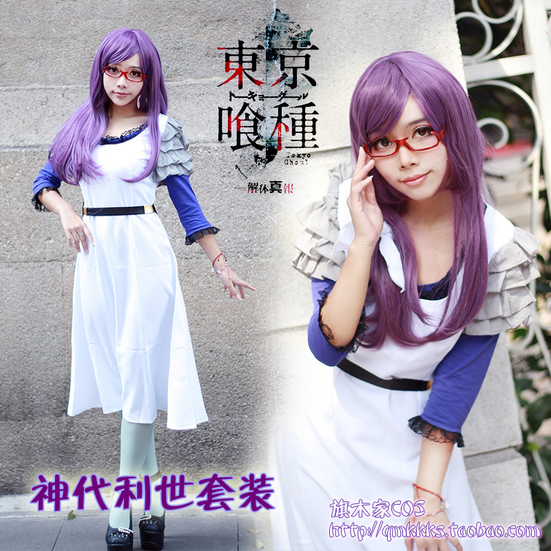 Anime Tokyo Ghoul Kamishiro Rize Cosplay Costume Dress Women's Halloween Costume Free Shipping