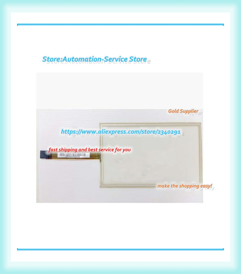 Original Industrial Touch Screen 5 Wire Resistance 7 Inch 5 Wire Touch Screen AMT2525