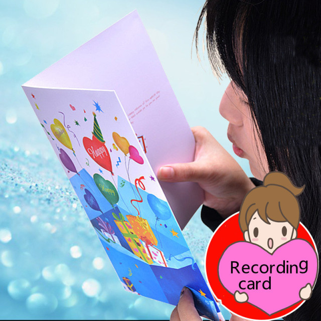 2 Pieces Recordable Creative Birthday Greeting Card Large Size DIY Folding Couple Confession Happy