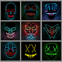Scary Theme Party EL Wire Mask Halloween Skull Face Glowing Mask Neon Luminous Led Mask Powered by 2AA Batteries