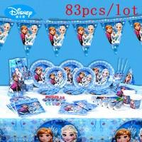 Kids Favor Disney Frozen 83Pcs/lot Disposable Tableware Set Cup+Plate+Flag Child Birthday Noise Maker Horn Decoration Toy Supply