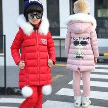 4-11 Т дети девушки зимней одежды наборы 3 шт. верхняя одежда с капюшоном жилет + с длинным рукавом + брюки девушка зимняя одежда костюм