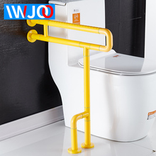 Toilet Safety Rails Bathroom Handrail Stainless Steel Grab Rail Shower Safety Bar Wall Mount Bathtub Grab Bar Elderly Anti Slip adjustable size fourth generation toilet armrest for the elderly and disabled closestool safety handrail non slip