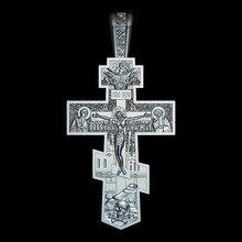 Crucifixo Religião 3d modelo 3D modelo figura alívio formato STL alívio para cnc em formato de arquivo STL