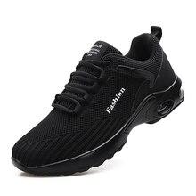 Air подушки обувь для мужчин сетки дышащие удобные спортивная обувь красовки кроссовки Мужская взрослых zapatos hombre плюс размеры 13