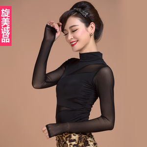 Image 1 - Ballroom Sexy modern long sleeve Latin dancing clothing top for women/female/girl/lady, new fashion costume performance wears