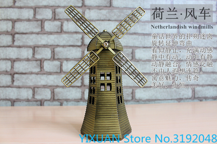 The new Holland windmill world famous architectural model metal craft gift Home Furnishing European jewelry ornaments.The new Holland windmill world famous architectural model metal craft gift Home Furnishing European jewelry ornaments.