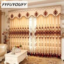 Роскошные вышитые плотные шторы для гостиной Французский занавес окна для спальни затенения шторы обработки окна