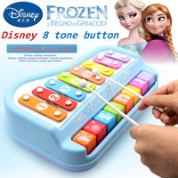 Disney children's hand knock on the piano baby puzzle piano beat toy Frozen multi function fun knock on the piano girls toys