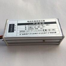 24 В/36 В/48 В/60 в/72 В/84 в/96 в/108 в до 12 в регулятор питания постоянного тока понижающий адаптер понижающий преобразователь трансформатор 250 Вт 10А