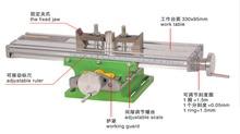 Многофункциональный мини стол тиски скамейке скамейке дрель фрезерный станок стент BG6330 1 шт.