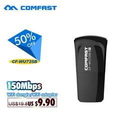 COMFAST Bluetooth4.0 +WIFI 150Mbps wifi dongle RTL8723BU chipset 802.11n Wifi USB adaptador CF-WU725B wifi receiver/transmitter