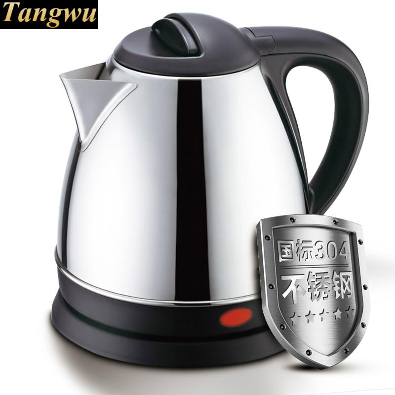 Household electric kettle 304 stainless steel automatic power off household