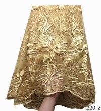 Tela de encaje de tul africano para Bordado dorado, tela de encaje 2019 con cuentas de piedra, encajes franceses de alta calidad para fiesta, 5 yardas, 220