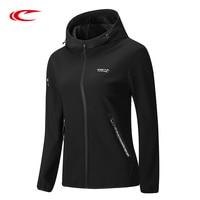 SAIQI New Thick Women Sport Running Jacket Long Sleeve Zipper Cardigan Comfortable Jacket With Hooded 178754