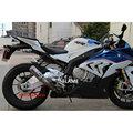 Sc tubo de escape para a bmw s1000rr 2015 moto motocicleta silenciador tubo de escape para a bmw s1000rr 2016 escapamento de moto