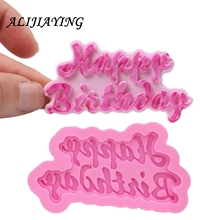 1Pcs Letters Fondant Mold Happy Birthday Cupcake Decorating Cake Border Silicone Chocolate ,Sugarcraft D1174