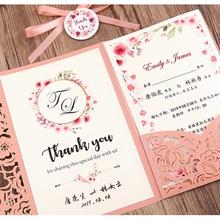 Высокое качество свадебные пригласительные открытки 180*120 мм трехслойные Inviation 30+ цвета перламутровая бумага Индивидуальная карточка