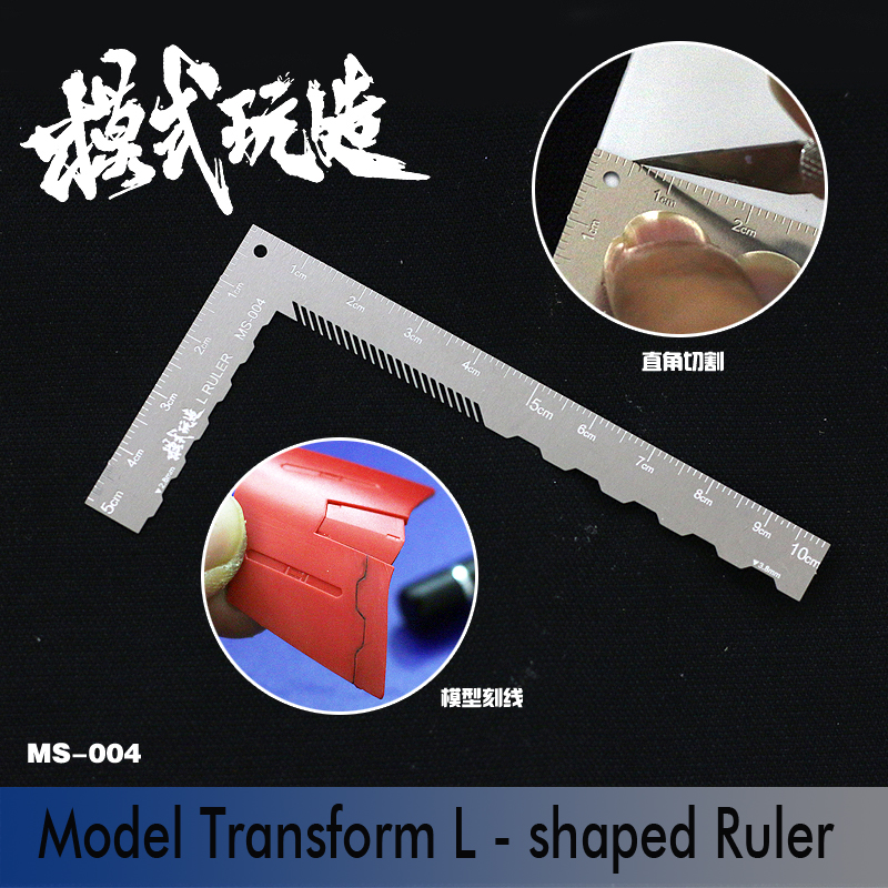 Gundam Model Transform Cutting Scribed Line L - Shaped Ruler  Modeling Hobby Craft Accessory