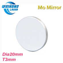 High Quality Co2 Laser Machine Reflector Mo Mirror Diameter 20mm Thickness 3mm