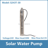 24v dc 1/4 hp 3 inches screw solar deep well submersible water pump S243T 30