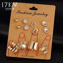 Jewelry set 17KM 8 pcs/ set
