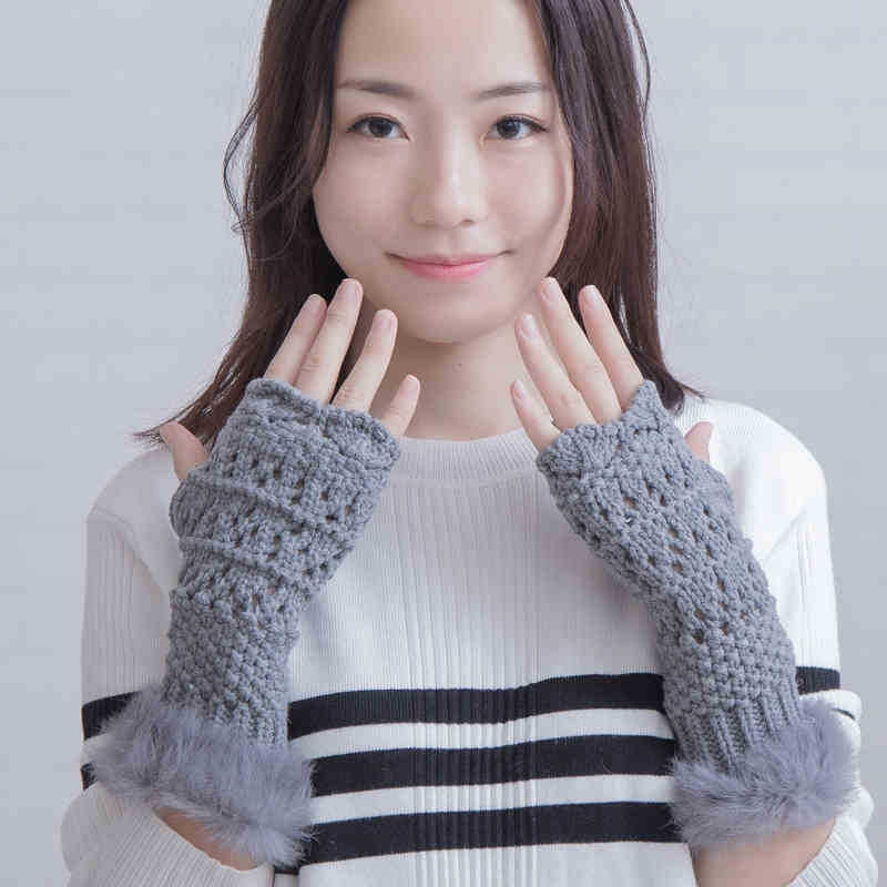 Fashion Winter Women's Gloves Wrist Arm Warmer Fluffy Fingerless Knit Mitten