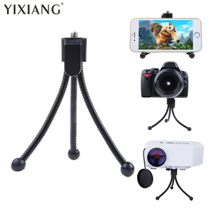 YIXIANG Compact Flexible Mini