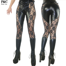 2017 New Gothic Steampunk Pants Clothing Women Laced Up Gothic Punk Rock Leggings Heavy Metal Clothing Studded Faux Leather Pant