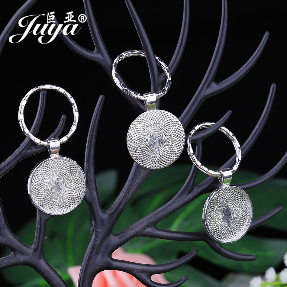 JUYA 5pcs 25mm Inner Size Metal Key Keychain Pendant Tray Zinc Alloy Bezel Blank Fit 25mm Glass Cabochon Base Setting AD0211 in Jewelry Findings Components from Jewelry Accessories