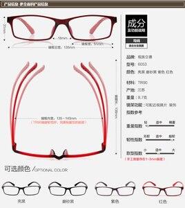 Image 2 - Men Women ultra light tr90 myopia frame eyeglasses glasses frame full frame glasses myopia glasses