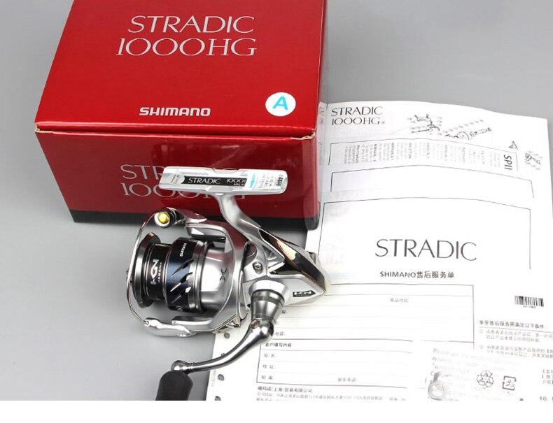 stradic-FK_10
