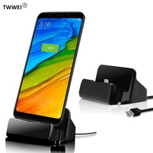 USB Charger Docking Station Desktop Charging Sync Cradle Dock Stand Holder for Xiaomi Redmi Note 7 6 5 Pro 4 4X Mi 9 8 A2 Lite in stock original newest teclast tbook16 pro docking keyboard tablet docking station keyboard dock for 11 6 tbook 16 pro