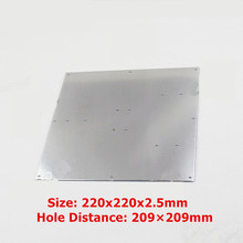 Horizon Elephant Reprap 3D printer hjeated bed accessories MK2a MK2b heated bed heating plate aluminum alloy plate