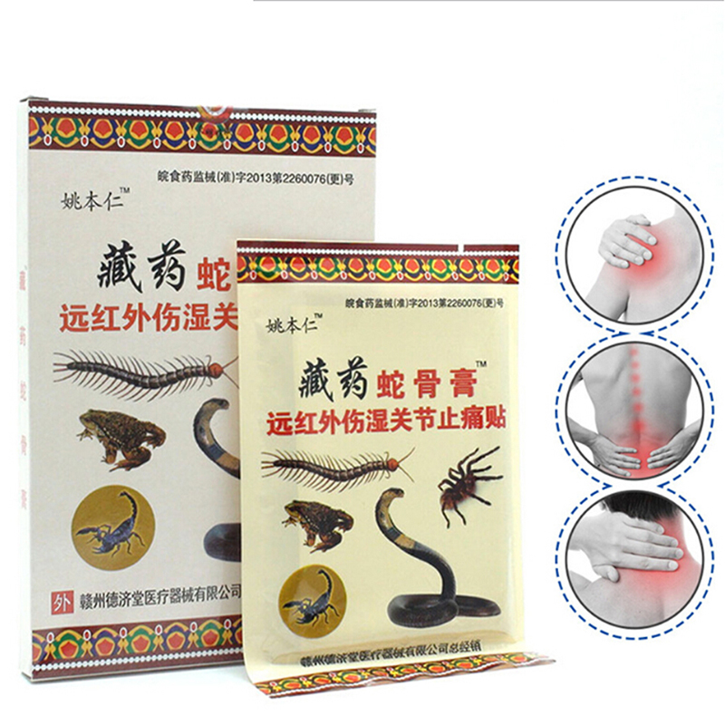 8pcs/lot Pain Relief Patch Neck Muscle Massage Ointment Joints Orthopedic Plaster Relaxation Medical Orthopedic Plasters