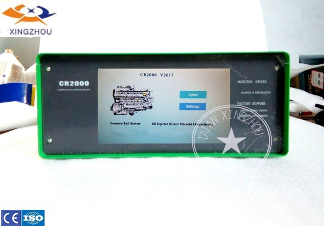 3ds injector