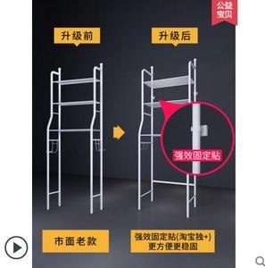 Image 5 - Boden bad rack wand hängen bad wc waschmaschine toilette wc wc sitz wc rack behälter rack