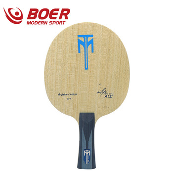 7 Layers ALC Carbon Fiber AYOURS Wood Table Tennis Blade Lightweight Non-Bouncy Blade Amateurs  High Level Racket table