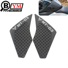 For Yamaha MT-03 MT03 MT 03 2015-2016 Motorcycle Protector Anti slip Tank Pad Sticker Gas Knee Grip Traction Side 3M Decal