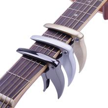 Guitar Capo Quick Change Metal Plated Guitarra Capos Tuner Clamp Trigger Guitar Part Accessories new arrival guitar chin electro and acoustic tuba guitar trigger capo clamp release accessories