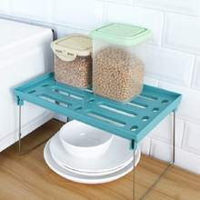 Foldable Kitchen Seasoning Storage Shelf Tier Stackable Cabinet Organizer Cupboard Rack Cuisine Tray Dish Cup Cutler Drainer
